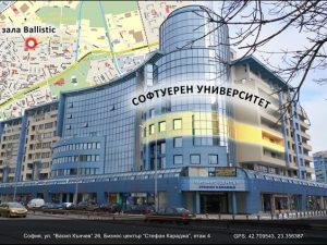 """""""Бъдители"""" ще гостуват на Софтуерния университет в София"""