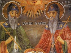 24 май – ден на славянската писменост, на българската просвета и култура