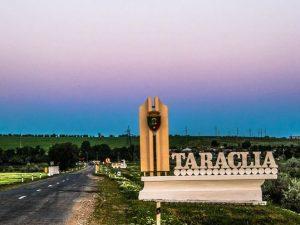Университетът в Тараклия става филиал на български ВУЗ?