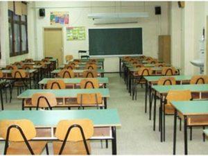 Нов учебен план само за 1-ви и за 5-ти клас