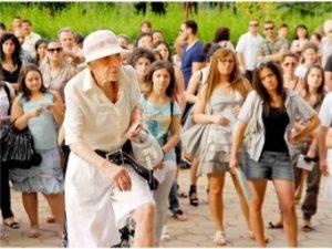 77-годишна кандидат студентка в Пловдив