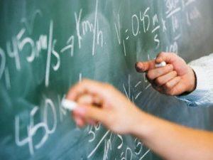 Кои учители ще минават на психотестове?!