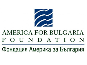 """Фондация """"Америка за България"""" набира кандидати за програмите """"Обещаващи лидери в образованието"""" и """"Академия за училищни лидери"""""""