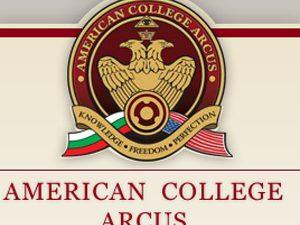 Национален мултимедиен конкурс по случай десет години от основаването на Американски колеж Аркус