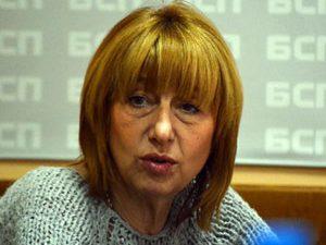 Министър Клисарова се отчита