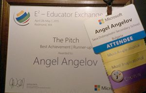 Български учител с изключително признание на форум на Microsoft