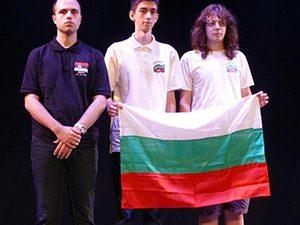 Два златни медала за България от Балканската олимпиада по информатика