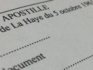 Удостоверение APOSTILLE ще се издава само от НАЦИД