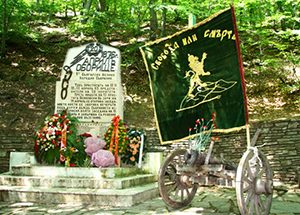 България отбелязва 139 години от избухване на Априлското въстание!