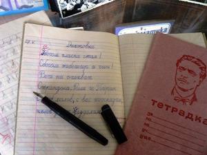 """Изложба """"Българското училище – в миналото и днес"""" в русенската библиотека"""