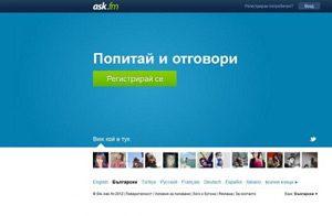 Нарастват сигналите за онлайн тормоз от руски сайт