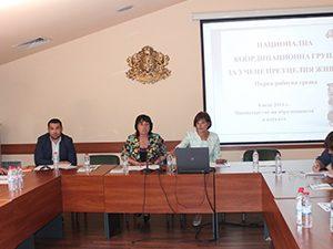 Състоя се първото заседание на Националната координационна група за учене през целия живот