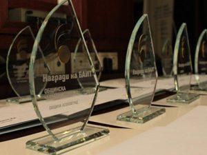 """Наближава крайният срок за регистрация за конкурса """"Наградите на БАИТ 2013"""""""