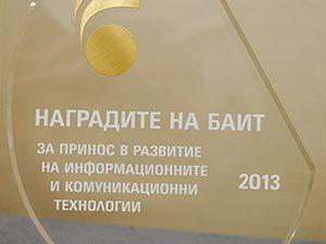 """По-малко от седмица до края на регистрацията за """"Наградите на БАИТ 2013"""""""