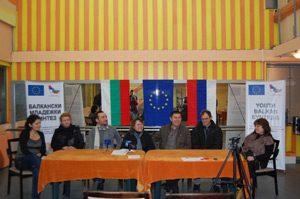 """Младежи от Кюстендил и Босилеград заедно в """"Балкански младежки синтез"""""""