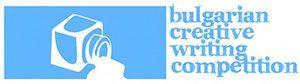 Пето състезание по творческо писане на английски език
