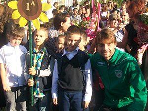Училището в Стара Загора започна с Берое