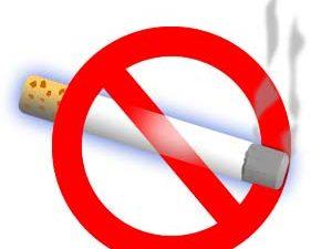"""Национален ученически конкурс """"Проектът на нашия клас – за живот без тютюн"""""""