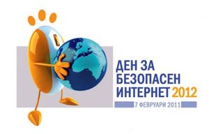 Европейски конкурси за ученици за безопасен Интернет