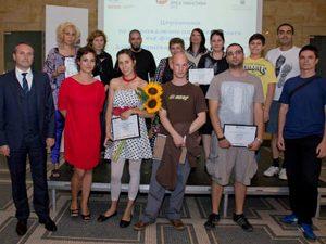 """Наградиха победителите в конкурса """"Благотворителността през обектива 2013"""""""