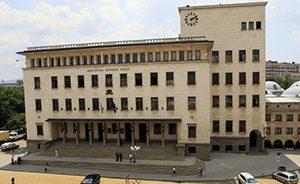 Българската народна банка обяви конкурс за стипендианти за 2016 година