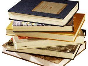 Любопитно: Книги вядят от затвора!