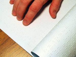 Повече от 100 книги за незрящи ще бъдат издадени през 2013 г.