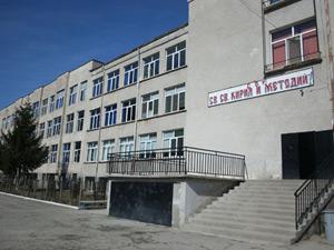 Училище на стачка заради директор
