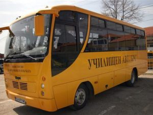Над 500 нови училищни автобуси е необходимо да бъдат закупени