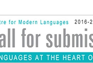 """Стартира новата програма 2016-2019 """"Езиците в основата на ученето"""""""