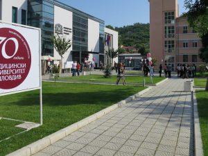 Ръст на чуждестранните студенти в Медицински университет-Пловдив