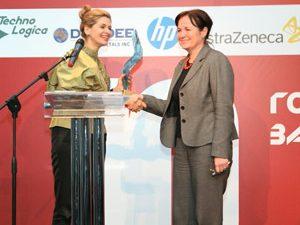 "Издателска група спечели награда за ""Инвеститор в знанието"""