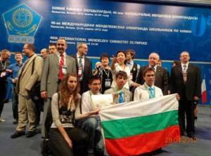 Наши химици с бронзови медали от Менделеевската олимпиада