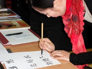 Във Варна вече учат китайски