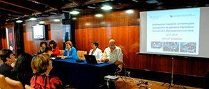 Проведе се Петата Национална конференция на Европейската мрежа Refernet