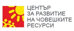 Националната покана за кандидатстване по КД3, Структурен диалог, сектор