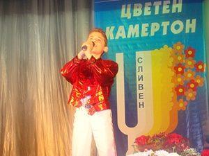 """XI Национален фестивал за млади изпълнители на популярна музика """"Цветен камертон"""""""