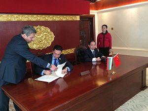 Подписахме договор за образователно сътрудничество с Китай