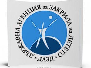 ДАЗД обяви конкурс за членове на Съвета на децата от 14 области