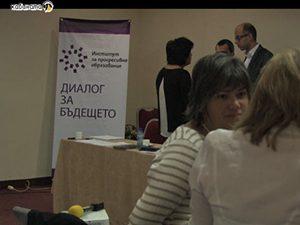 """НА ЖИВО: Предизборен политически дебат на тема """"Образованието – диалог за бъдещето"""""""