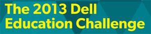 Dell Education Challenge: Да направим иновативно началното образование 2013