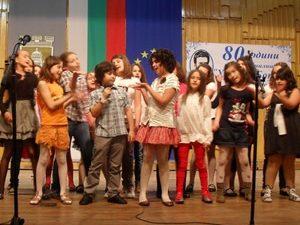 """Международен фестивал на детската песен """"Ботевци пеят"""""""