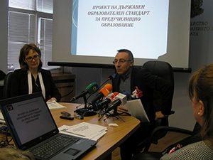 Представиха проекта за стандарт в предучилищното образование