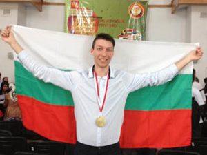 Български проект по ИТ се върна със злато от Грузия