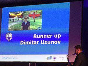 Българин с награда от конкурса eSkills Awards 2015