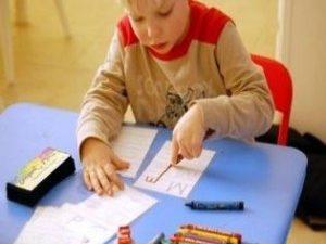 Лятно училище за деца с дислексия в Ловеч