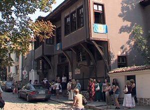 Домът на учителя в Стария град в Пловдив отново отвори врати