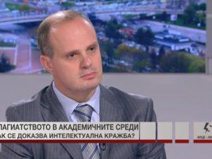 Акад. Дроздстой Стоянов: Бизнесмени и политици преписват, за да вземат научно звание