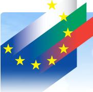Покана за представяне на проектни предложения по Приоритетна ос 4 на ОП РЧР
