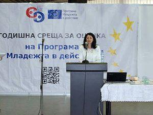 България праща зам.-министър на среща на министрите на образованието